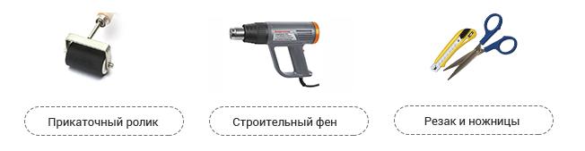 Шумоизоляция инструкция